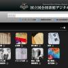 【在校生向け】長崎県の変な平和教育はどこからきたのですか?