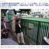 小池ゆり子都知事、韓国人学校は白紙撤回