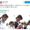 【これはひどい】長崎の平和祈念式典で、NHKが自治労(労組)のノボリを全国放送