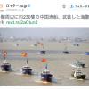 開戦前夜?8月6日、とうとう中国・人民解放軍が、日本領・尖閣諸島を奪いにきた