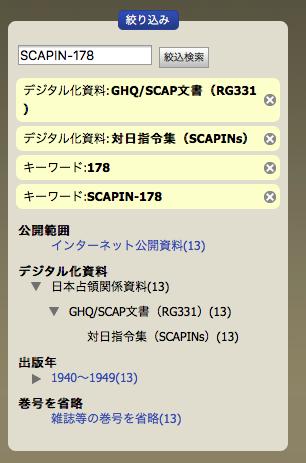 スクリーンショット 2016-08-06 2.05.01