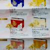 グランカルビー、大阪・阪急にしかない高級ポテトチップス