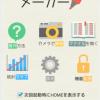 【在校生向け】アンドロイド版 暗記アプリの紹介