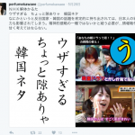 NHK解体カルタのご紹介