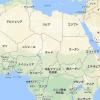【動画あり】フェイスブック社の衛星打ち上げ失敗により、アフリカでインターネットできない?