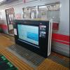 【新型登場】駅プラットホーム(platform)の転落防止ホームドア