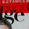 【在校生向け】東京の事情を知らない長崎市。そうならないように、文科系は東京の大学を目指そう!