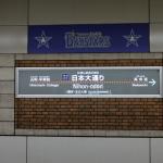 【在校生向け】大村高校と応援歌でつながる、旧制一高(東大)・旧制三高(京大)・旧制五高(熊本大)
