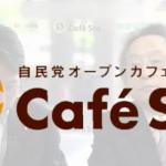 動画で学ぶ「日本国憲法・前文」講義