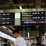 いまだに新幹線に反対する長崎の人たち、そして現実