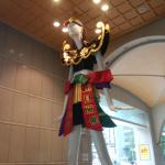 【在校生向け】東海道と大村高校 その4:参勤交代(さんきんこうたい)と熱田(あつた)神宮