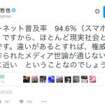 事実を隠し、朝鮮民族をかばい続ける朝日新聞?