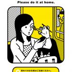 【動画】電車内での化粧はみっともない:東急(とうきゅう)線通学日記より