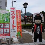 「君の名は。」3 : 糸守(いともり)町のモデル・飛騨(ひだ)古川に行ってきました