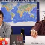 【動画あり】中国を牽制(けんせい)するために、日本は核武装が必要なのでは?