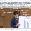 日本のルールが守れない民進党