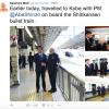 インド・モディ首相、安倍首相と共に新幹線で移動