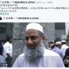 イスラム教徒が危険な理由