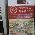 【在校生向け】文系は東京の大学をめざそう! 3