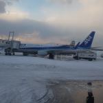 北海道・札幌(さっぽろ)です 1