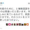 日本では、韓国語や中国語の表記は不要なんだよね