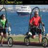 【大高坂はきつそうだ】21世紀の自転車、glidecycle[グライドサイクル](動画)