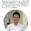 千葉大医学部・集団強姦事件、犯人の実名が公表されました 2  写真あり