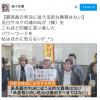 【写真あり】朝日新聞と日本の司法制度をこわす人たち