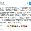 流行語に「日本死ね」を選んだユーキャンと情報のランク