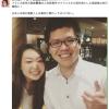 【犯人が朝鮮人だとTVが報道しなくなる理由】フランス留学・筑波大学生失踪事件の犯人はやっぱり朝鮮人?