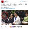 国会の審議中、ぐっすり寝ている共産党