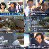 【犯人はやっぱり朝鮮人でした】約130体の仏像破壊のチョン容疑者の写真が公表されました