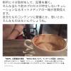 捏造(ねつぞう)記事の朝日新聞、「おまえがいうな」大賞がとれるのでは?