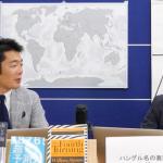 【動画あり】韓国人はP、F、そしてBの音が区別できない:母国語のローマ字表記に失敗した国