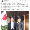 安倍総理大臣から、私たち日本国民へお知らせ