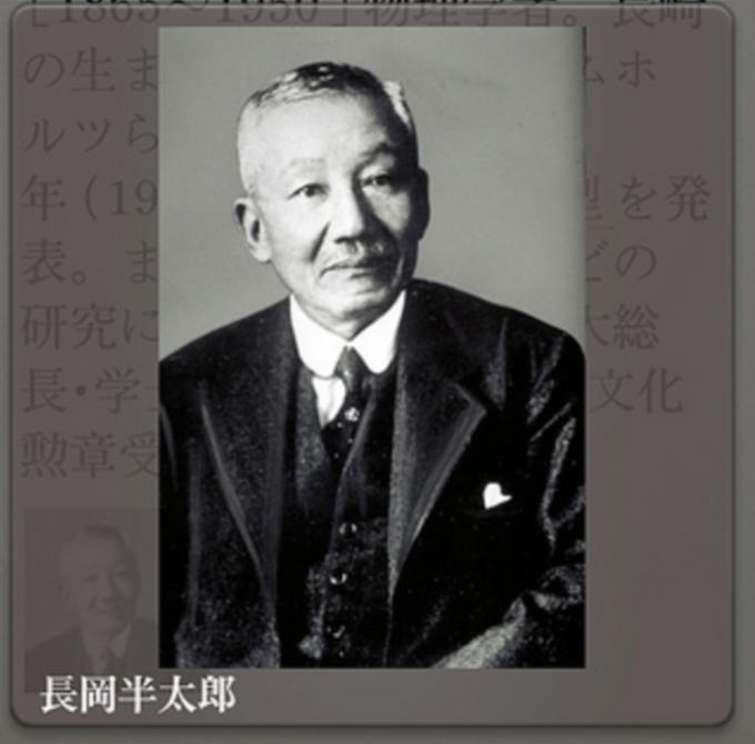 センター試験  日本史B問題|解答速報2019| …