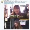 またヤラセ放送:TBS(長崎ではNBC)とTV朝日(長崎ではNCC)、ニュースで情報操作