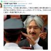 秋篠宮(あきしののみや)さまを「皇太子」待遇