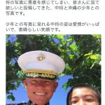 在日米軍海兵隊による「恋ダンス」と中国の侵略