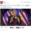 【動画】しゃべりながらアコーディオンを演奏するアメリカ合衆国トランプ大統領