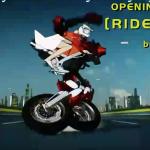 【工学部志望者向け】ロボット技術によるホンダの「倒れないバイク」。そして軍用ライドバックへの応用