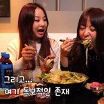 日本にはない「朝鮮食い」という文化