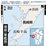 【韓国に関しては】長崎県知事や長崎市長を見習ってはいけない理由