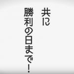 【予告動画あり】機動戦士ガンダム THE ORIGIN ルウム編:2017年秋に公開されます