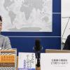 拷問(ごうもん)大国の中国に関して、そして朝鮮半島が終わる理由