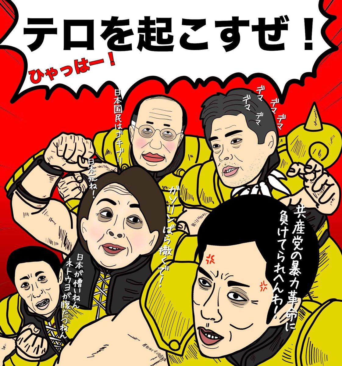 【日本死ね】民進党・山尾志桜里ガソリン代疑惑★3YouTube動画>14本 ->画像>374枚