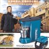 アウトドア向け:マキタ(工作機械大手)のコーヒーメーカーとユニフレームのコーヒーバネット