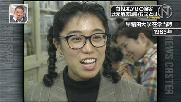 2020年度NHK新人女子アナ総合スレPart1 ->画像>408枚