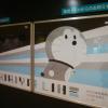 東京・渋谷 表参道(おもてさんどう)で 3