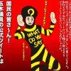 【民進党は日本の一般常識を知らない?】玉木雄一郎議員、国会中(衆議院)内部からツィッター投稿